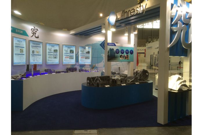 China International Diecasting Congress & Exhibition