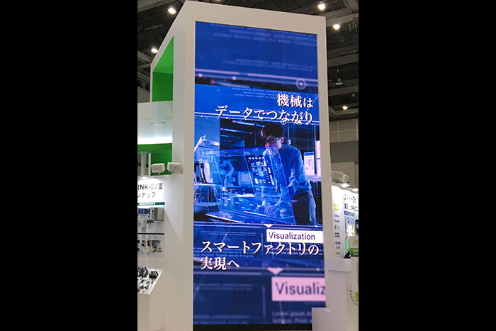 Exhibition, VP | MECHATROLINK協会様